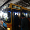 【バンコク】ドンムアン空港からA1バスでBTSモーチット駅まで
