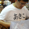 【タイ】謎のTシャツ「あきこ」とお菓子ブラント「あきこ」の関係性