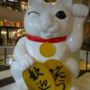 【タイの珍スポ】バグっているターミナル21のTOKYO(東京)フロア